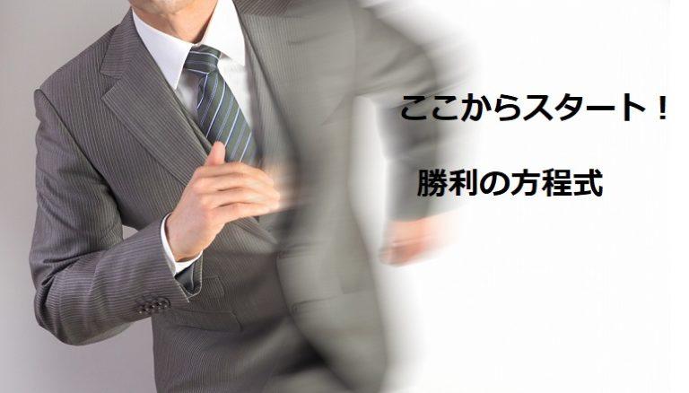 おすすめFX無料自動売買EA